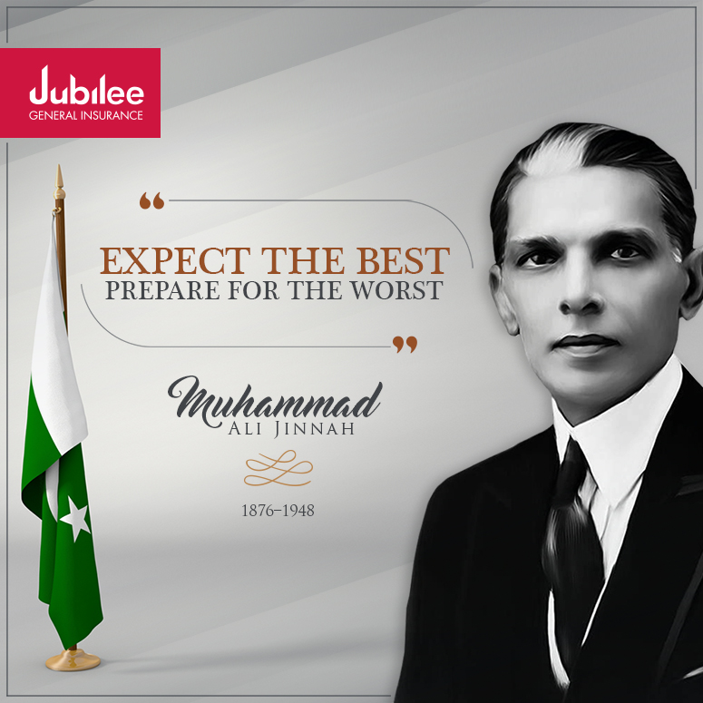Quaid-e-Azam Birth Anniversary