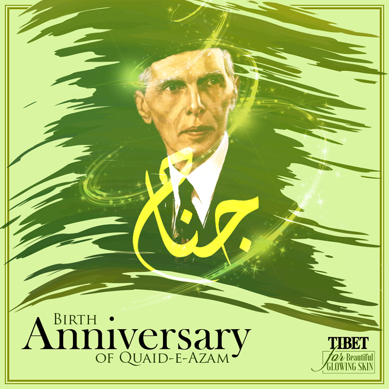 Birth Anniversary of Quaid-e-Azam