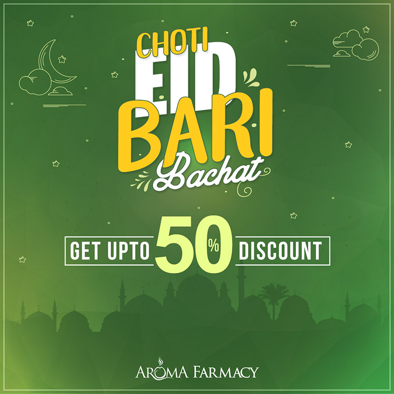 Choti Eid Bari Bachat