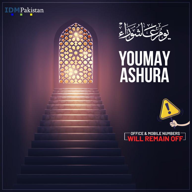 Ashura Holiday