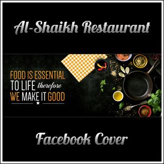 Al-Shaikh Facebook Cover