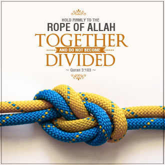 Friday Post: Rope of Allah