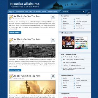 Bismika Allahuma Blog